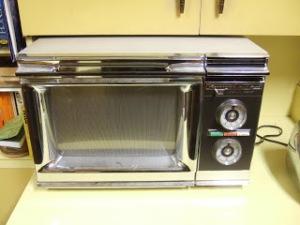 radar-range-very-old-microwave